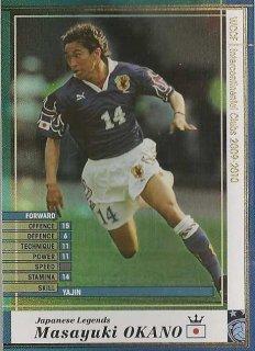 WCCF 09-10   J-LE  マサユキ・オカノ