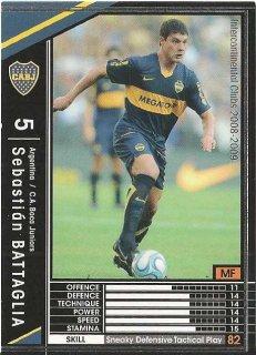 WCCF 08-09    セバスティアン・バタグリア  6