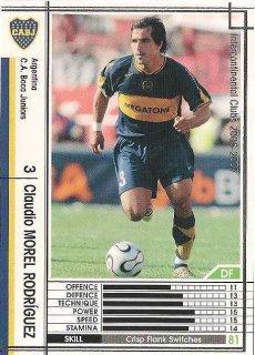 WCCF 06-07   クラウディオ・モレル・ロドリゲス  6