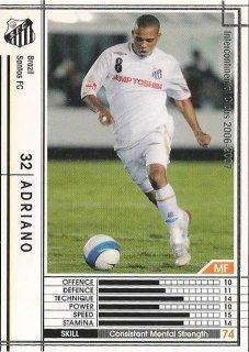 WCCF 06-07   アドリアーノ  55