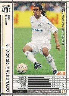 WCCF 06-07   クラウディオ・マルドナード  57