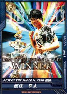 キンプロ 【RRR】 BT09-002 BEST OF THE SUPER Jr. XVIII 優勝 飯伏幸太