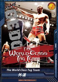 キンプロ 【C】 BT12-035 The World Class Tag Team 外道