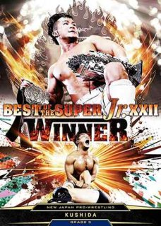 キンプロ 【RRR】 BT15-001 BEST OF THE SUPER Jr XX�優勝 KUSHIDA