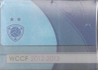 WCCFデッキケース/12-13青