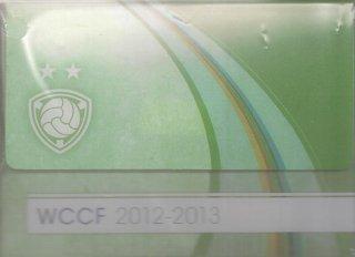 WCCFデッキケース/12-13緑
