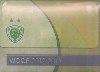 WCCFデッキケース/12-13オレンジ