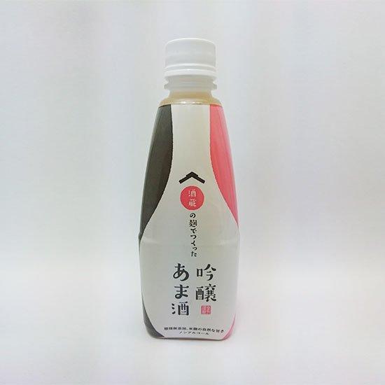 酒蔵の麹で作った吟醸甘酒