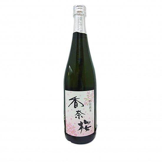 特別純米 香奈桜