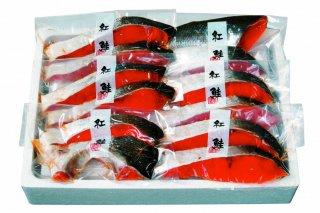 38)熟成紅鮭中汐切身(2切×6袋)