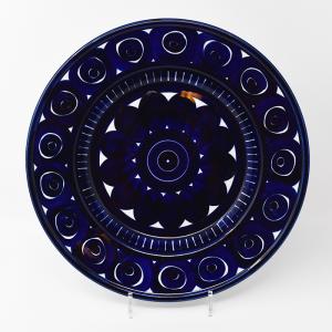 (Bさま専用)Arabia / Valencia / 大皿36cm / Ulla Procope / Finland