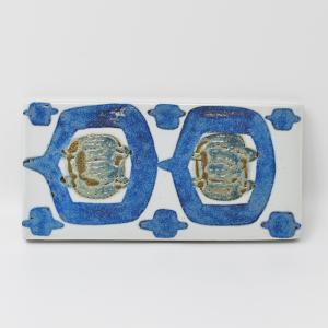 Royal Copenhagen  / 植物模様のタイル5 / 15×7.5cm/ Grethe Helland Hansen / DENMARK