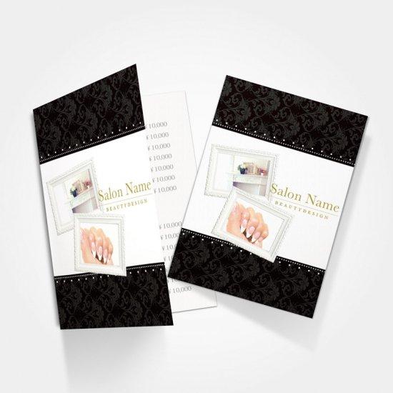 【 2つ折りパンフレット|おもて面 】可愛いエレガントダマスクデザインパンフレット03