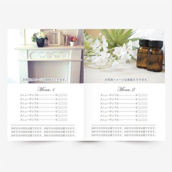 【 2つ折りパンフレット|なか面】2つ折りチラシ・リーフレットデザイン02
