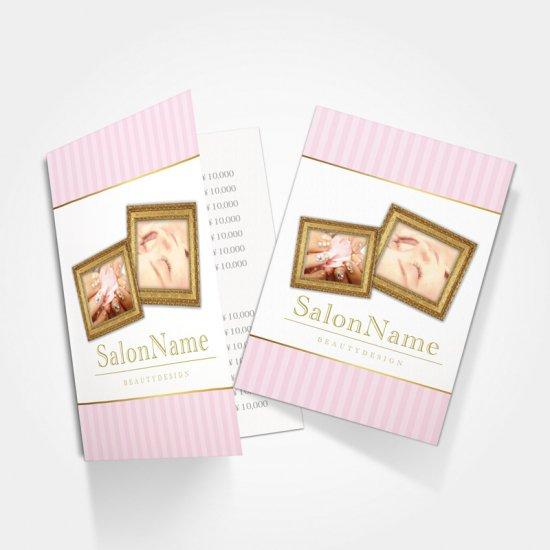 【 2つ折りパンフレット|おもて面 】可愛いストライプ・フレームデザインパンフレット01