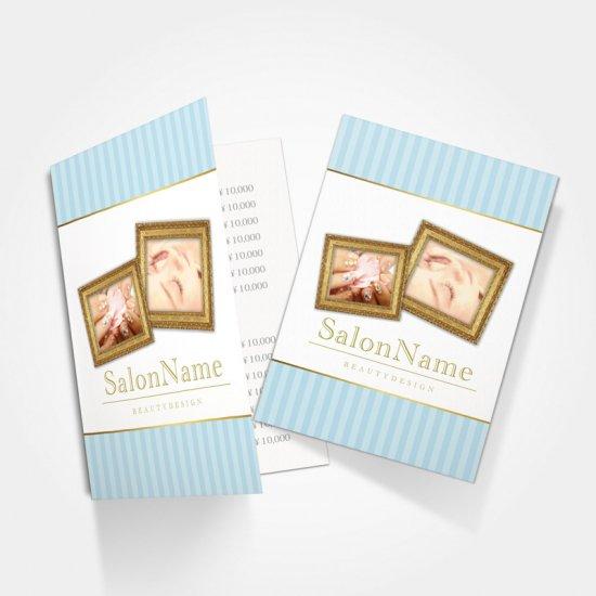 【 2つ折りパンフレット|おもて面 】可愛いストライプ・フレームデザインパンフレット02