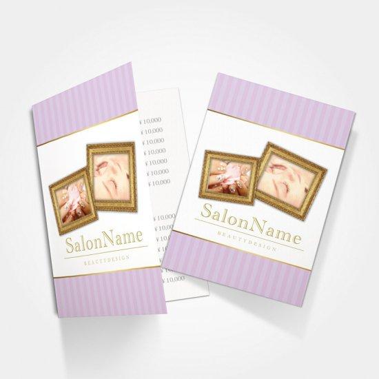 【 2つ折りパンフレット|おもて面 】可愛いストライプ・フレームデザインパンフレット03