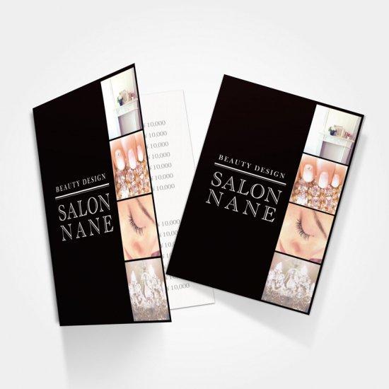 【 2つ折りパンフレット|おもて面 】シンプル大人デザインパンフレット01