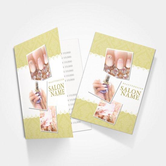 【 2つ折りパンフレット|おもて面 】ダマスク柄のおしゃれ可愛いデザインパンフレット01