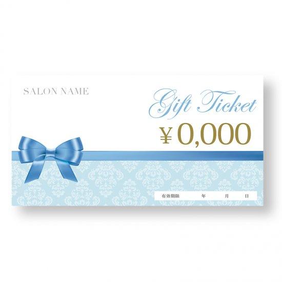 【クーポンチケット・割引券】ネイルサロンや美容院のご優待券に|ダマスクリボンデザイン02