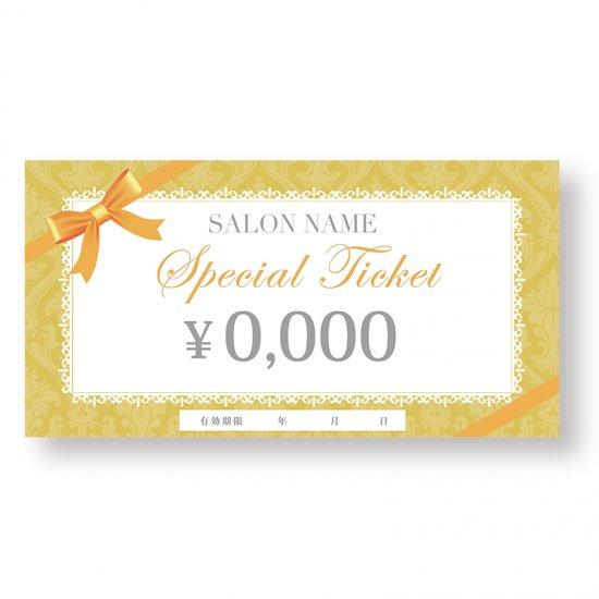 【クーポンチケット・割引券】サロンやエステのギフト券に|美容リボンデザイン02