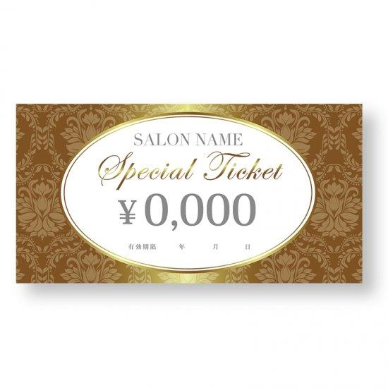 【クーポンチケット・割引券】エステサロン開業のご招待券に|高級ダマスクデザイン02