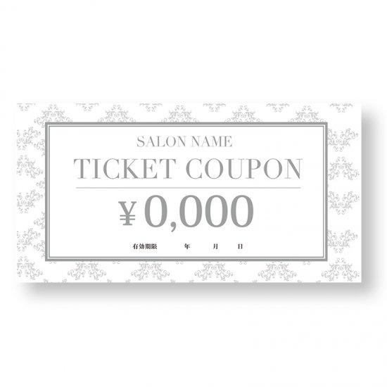 【クーポンチケット・割引券】シンプルオーガニック系デザインギフト券01
