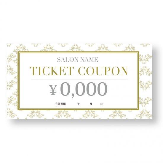 【クーポンチケット・割引券】シンプルオーガニック系デザインギフト券02