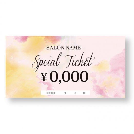 【クーポンチケット・割引券】サロンチケットクーポンデザイン02