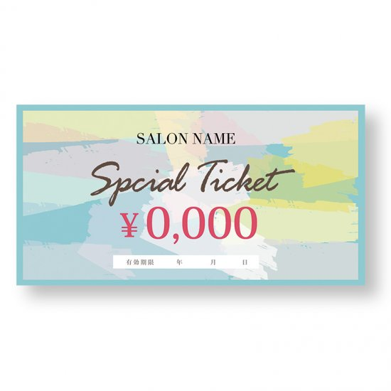 【クーポンチケット・割引券】個性POP系サロンデザインチケット02