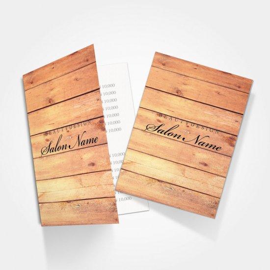 【 2つ折りパンフレット|おもて面 】ビューティーサロンや美容院向け|木目デザインパンフレット02