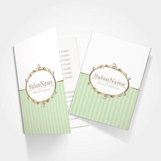 【 2つ折りパンフレット|おもて面 】マツエクやエステサロン開業に!|オシャレストライプデザインパンフレット02