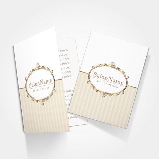 【 2つ折りパンフレット|おもて面 】マツエクやエステサロン開業に!|オシャレストライプデザインパンフレット03