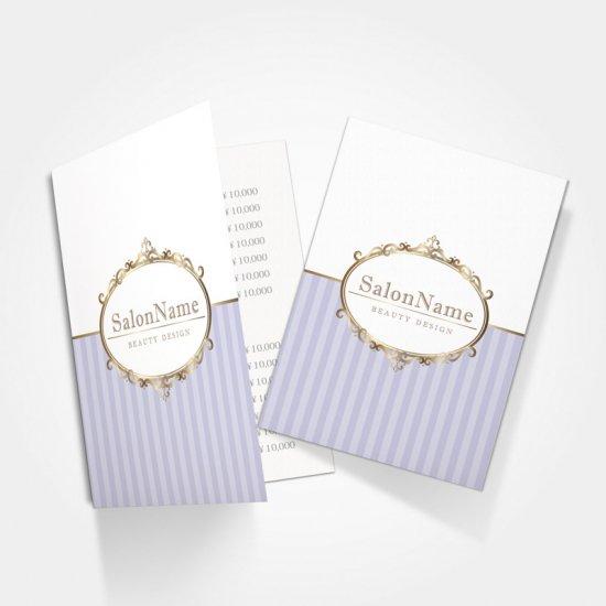 【 2つ折りパンフレット|おもて面 】マツエクやエステサロン開業に!|オシャレストライプデザインパンフレット04