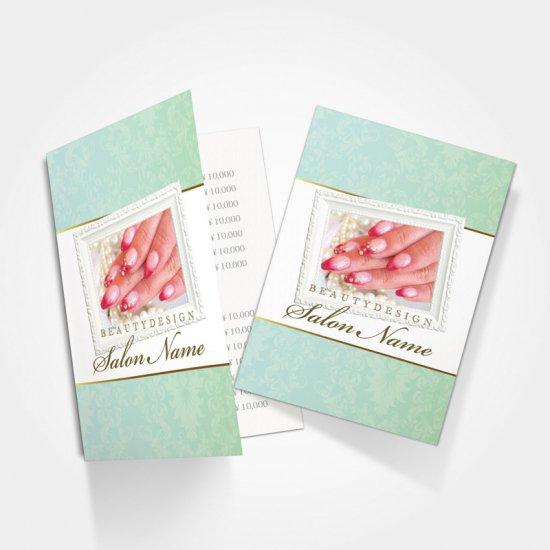 【 2つ折りパンフレット|おもて面 】ヨガやエステサロン開業に!|エレガントダマスクデザインパンフレット01