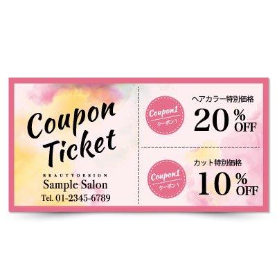 【クーポンチケット・割引券】ネイル・マツエクの施術券に!水彩画風の個性派デザイン02