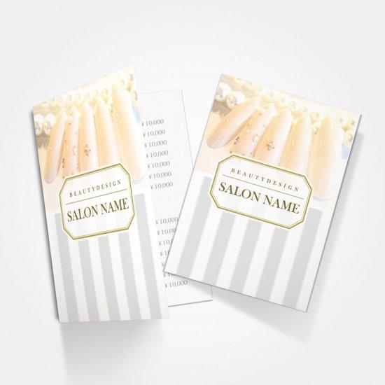 【 2つ折りパンフレット|おもて面 】美容サロン開業パンフレットに!|おしゃれストライプ03