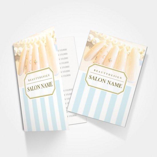 【 2つ折りパンフレット|おもて面 】美容サロン開業パンフレットに!|おしゃれストライプ04
