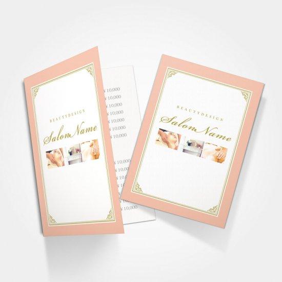 【 2つ折りパンフレット|おもて面 】可愛いデザインパンフレット|上品ヨーロピアン01