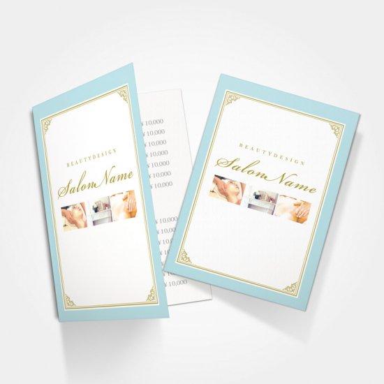 【 2つ折りパンフレット|おもて面 】可愛いデザインパンフレット|上品ヨーロピアン04