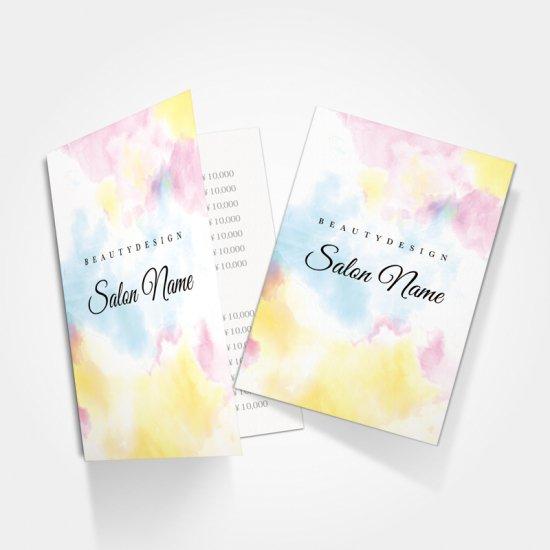 【 2つ折りパンフレット|おもて面 】サロンデザインリーフレット