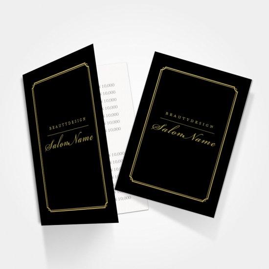 【 2つ折りパンフレット|おもて面 】クラシックサロン美容リーフレット