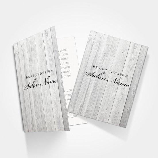 【 2つ折りパンフレット|おもて面 】サロン美容ウッドデザインリーフレット