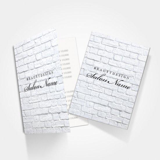 【 2つ折りパンフレット|おもて面 】サロン美容レンガデザインリーフレット