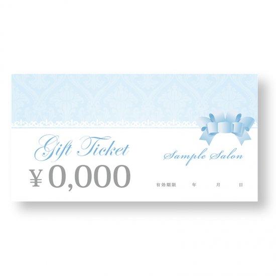 【クーポンチケット・割引券】可愛いブルーリボンチケットデザイン