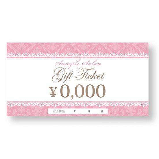 【クーポンチケット・割引券】エステ・リラクゼーションに|割引クーポン・サロンギフトデザイン(ピンク)