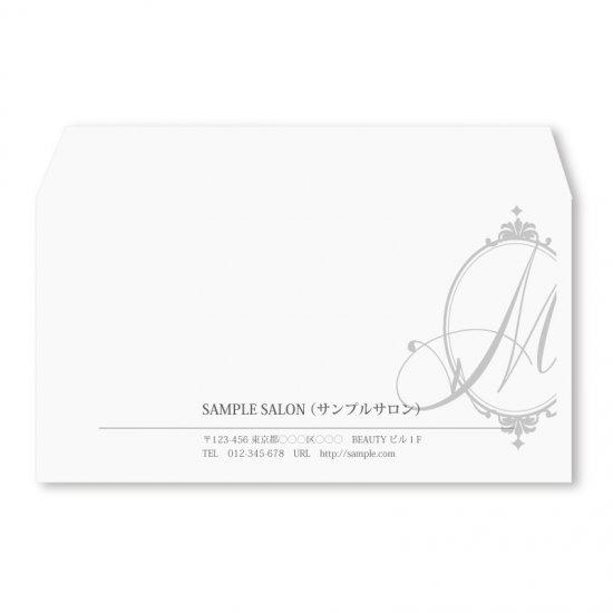【洋長3号封筒】235mm×120mmデザインテンプレート(A)