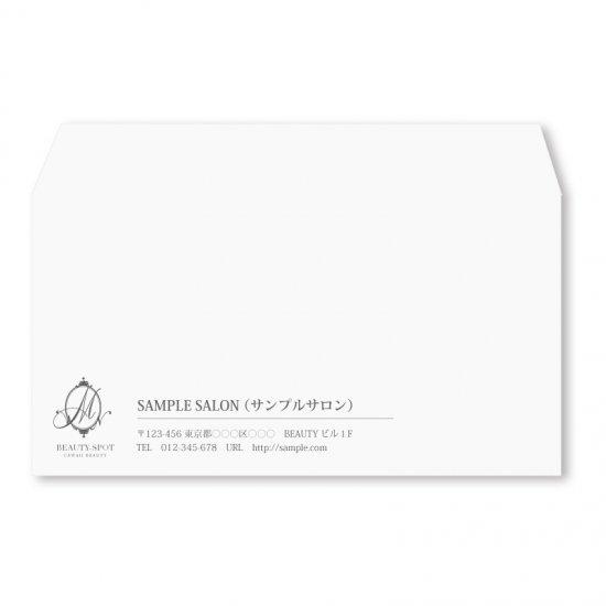 【洋長3号封筒】235mm×120mmデザインテンプレート(B)