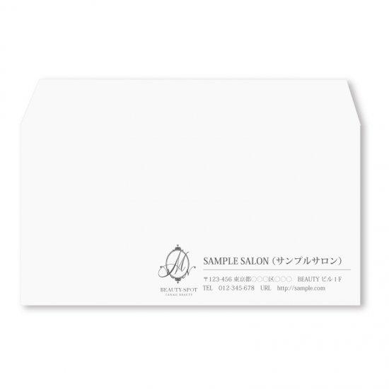 【洋長3号封筒】235mm×120mmデザインテンプレート(C)
