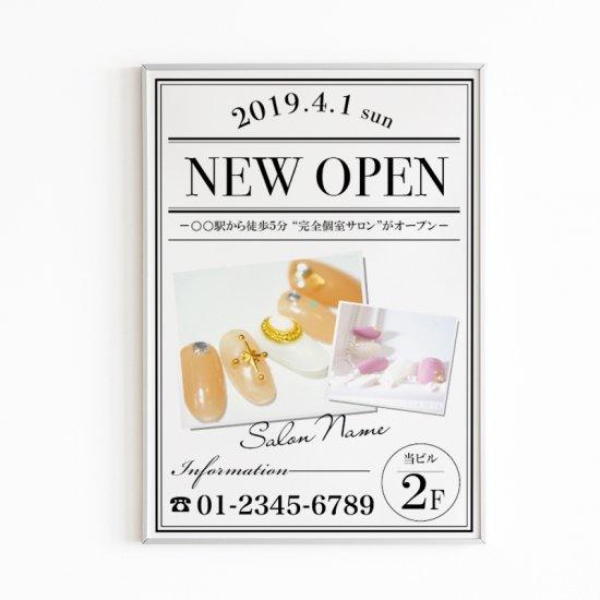 【ポスター】スタンダードサロンポスターデザイン02